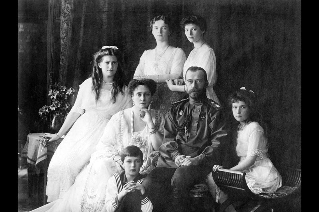 Czar-Nicolau-IIeafamília